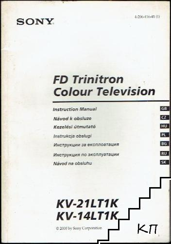 Sony FD Trinitron Colour Television