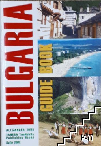 Bulgaria. Guide Book