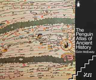 The Penquin Atlas of Ancient History