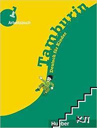 Tamburin 1. Kursbuch und Arbeitsbuch