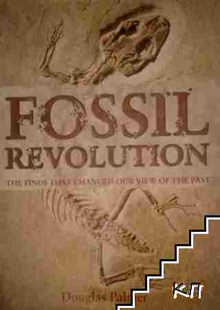 Fossil Revolution