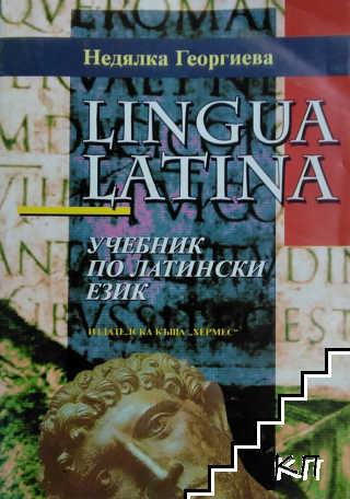 Lingiua latina