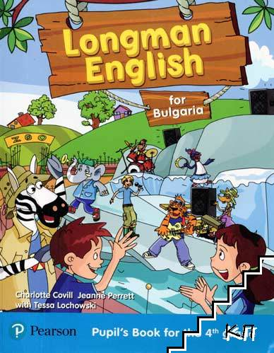 Longman English for Bulgaria. Pupil's Book for the 4th grade