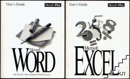 User's Guide Microsoft Word and Excel. Vol. 1-2