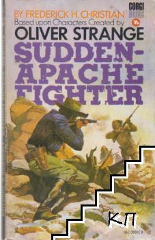Sudden - Apache Fighter