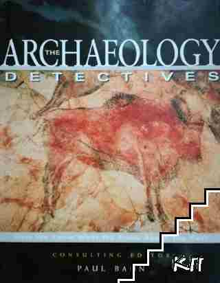 The Archeology Detectives