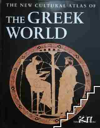 The New Cultural Atlas of the Greek World
