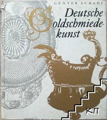 Deutsche Oldschmiede Kunst