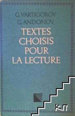 Textes choisis pour la lecture