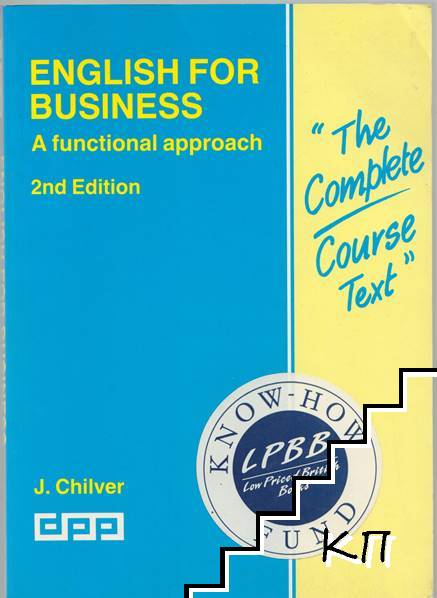 English for Business. A functional approach