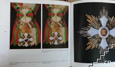 Ордени и медали в България (Допълнителна снимка 2)