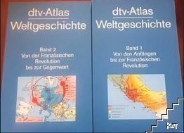 Weltgeschichte Atlas. Band 1-2