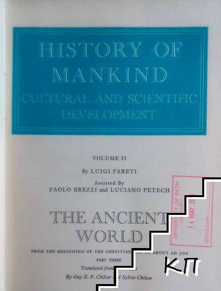 History of Mankind: Cultural and Scientific Development. In Six Volumes. Vol. 2: The Ancient World, 500 BC-500 AD. Part 2-3 (Допълнителна снимка 3)
