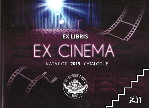 Ex libris - Ex cinema