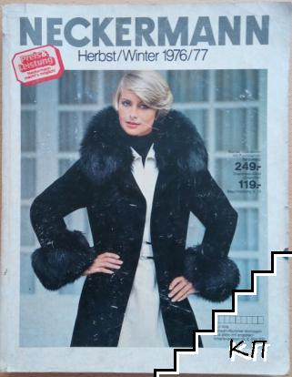 Neckermann. Herbst/Winter 1976/77