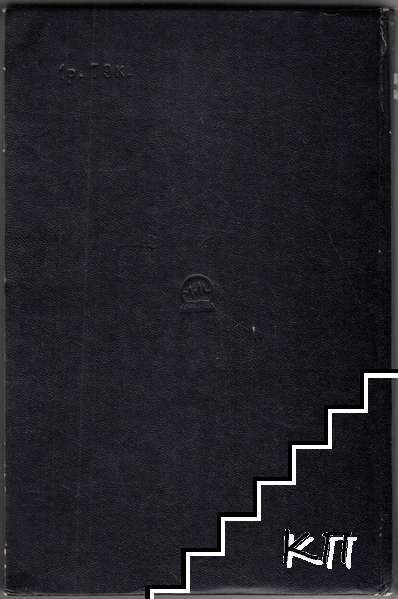 Справочник по расчету надежности аппаратуры радиоэлектроники и автоматики (Допълнителна снимка 1)