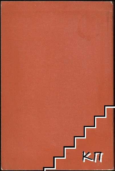 Сборник древнерусских текстов XI-XVIII веков (Допълнителна снимка 1)