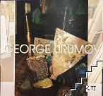 Георги Умуров - нови издания