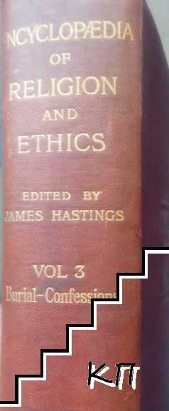 The Encyclopaedia of Religion and Ethics. Vol. 3