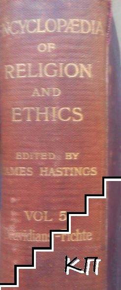 The Encyclopaedia of Religion and Ethics. Vol. 5