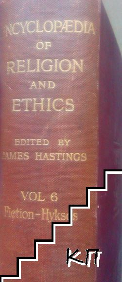 The Encyclopaedia of Religion and Ethics. Vol. 6