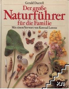 Der große Naturführer für die Familie