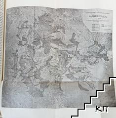 Македонски прегледъ. Кн. 1-4 / 1927 (Допълнителна снимка 3)