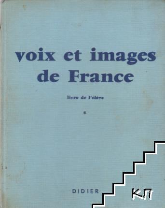 Voix et images de France