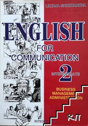 English for communication. Book 2
