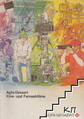Agfa gevaert kine und fernsehfilme