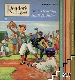 Reader's Digest New Reading Skill Builder. Book 1-5