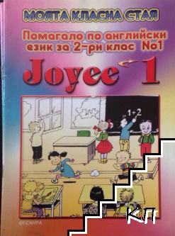 Joyee 1: Моята класна стая. Помагало по английски език за 2. клас