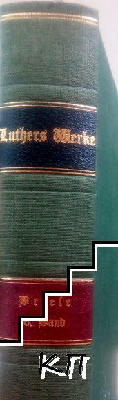 D. Martin Luthers Werke. Kritische Gesamtausgabe. Briefwechsel. Band 6: 1531-1533