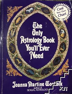 The only astrology book you'el ever need
