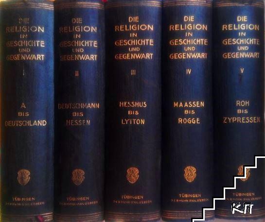 Religion in Geschichte und Gegenwart. In fünf Bänden. Band 1-5