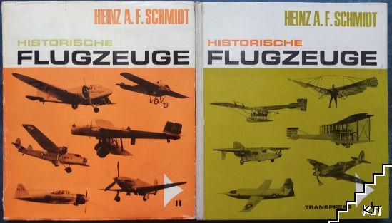 Historische Flugzeuge. Band 1-2