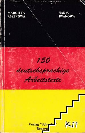 150 Deutschsprachige Arbeitstexte