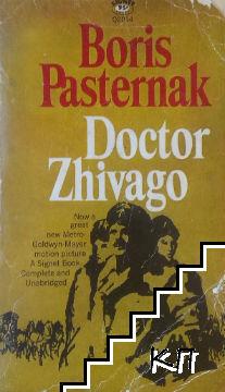 Doctor Zhiwago