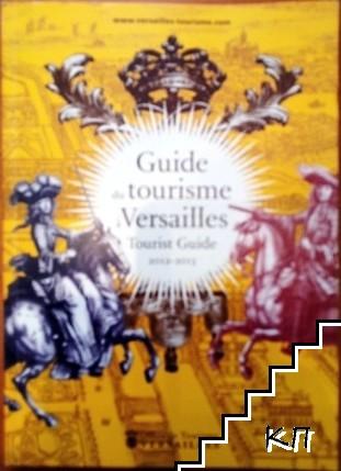 Guide du tourizme a Versailles