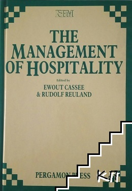 The management of hospitality