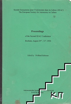 Proceedings of the Second SEAC Conference