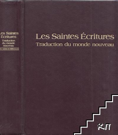 Les Saintes Écritures