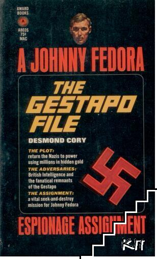 The Gestapo File