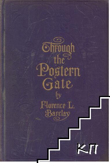 Through the Postern Gate
