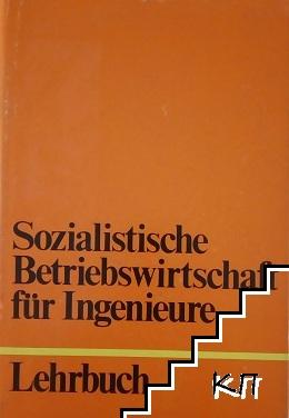 Sozialistische betriebswirtschaft für ingenieure