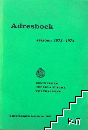 Adresboek seizoen 1973-1974