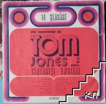 14 шлагера от репертоара на Том Джоунс