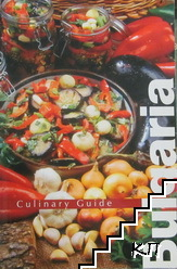 Culinary Guide Bulgaria