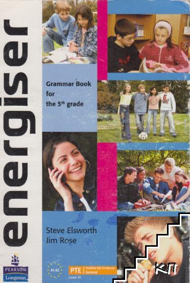 Energiser. Grammar Book for the 5th grade
