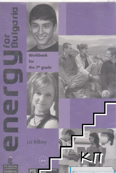Energy for Bulgaria. Workbook for the 7th grade